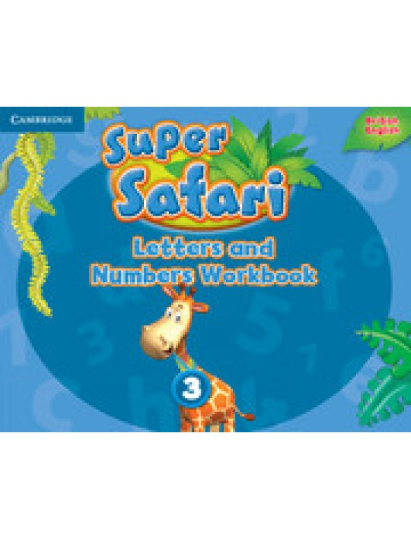 SUPER SAFARI LEV 3 LETTERS AND NUMBERS WB